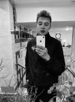 Anton, 23, Moscow