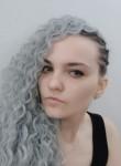 Anya, 23, Almaty