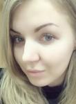 Кристина - Краснодар