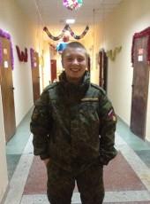 Айрат, 21, Россия, Казань
