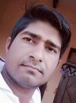 Sanjay Yadav, 18  , Kotputli