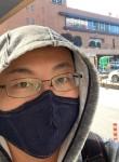 クレ, 39, Shiojiri