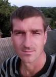 Василь, 35 лет, Полтава