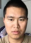 红龙井, 29  , Lijiang
