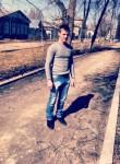 Aleksey, 26, Atkarsk