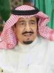 سعود الشمري, 60  , Khobar