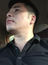 Cường ngô, 38, Vietnam, Hanoi