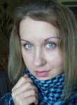 Фото девушки Маша из города Алушта возраст 32 года. Девушка Маша Алуштафото