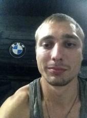 Slava, 26, Ukraine, Brovary