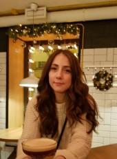 Анна, 26, Россия, Санкт-Петербург