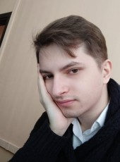 Konstantin, 21, Russia, Moscow