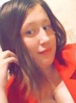 Наталья, 21 год, Магадан