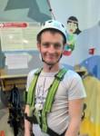 AndreyLuxshery, 36, Kakhovka