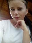 ангелина, 18 лет, Себеж