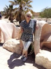 Natalya, 51, Russia, Orel