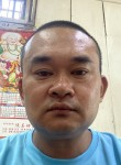 阿安, 43, Tainan