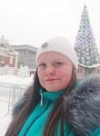 Элла, 27 лет, Новосибирск