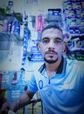 عمر, 35, Egypt, Kousa