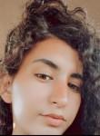 שיראל, 18  , Qiryat Shemona