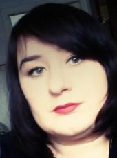 Zlatoyara, 37, Ukraine, Vinnytsya