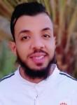 محمود ثابت, 25  , Al Balyana