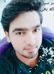 Bilal, 18  , Acharnes