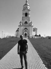 big guy, 24, Россия, Москва