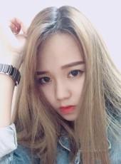 萱, 22, China, Taipei