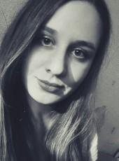 Valeriya, 24, Russia, Yekaterinburg