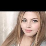 مروة, 18  , Boumerdas