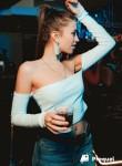 юлия, 24 года, Москва