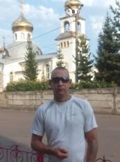 Sergey, 38, Russia, Mezhdurechensk