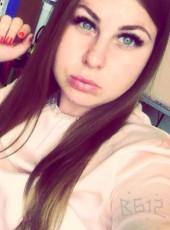 Kseniya, 25, Russia, Dzerzhinsk