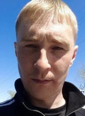 Evgeniy, 32, Russia, Raduzhny