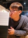 蹦, 19, Kaohsiung