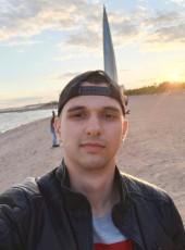 Andrey, 24, Russia, Barnaul