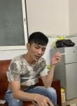 林仔, 29, Guangzhou