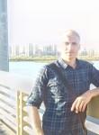 Andrey, 33, Samara