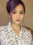 Thuỳ Linh, 26  , Hanoi