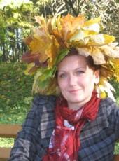марсианка, 38, Ukraine, Lviv
