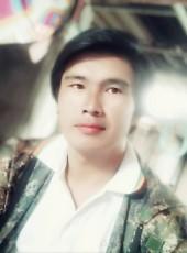 Matee, 32, Thailand, Lampang
