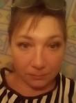 Ирина, 48 лет, Новокузнецк
