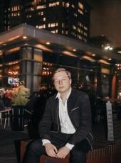 Danil , 23, Kazakhstan, Almaty