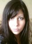Мария, 33  , Nurlat