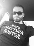 Арсен, 33 года, Липецк