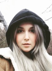 Olga, 24, Russia, Shakhty