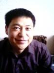 young, 49  , Shenyang