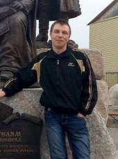 Shalepa Yuriy Yakov, 41, Russia, Yeniseysk