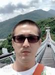平, 43, Taichung