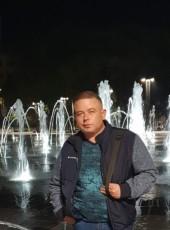 Сергей, 39, Ukraine, Kharkiv